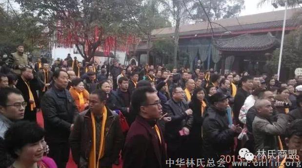 四川省宗亲祭祖大会暨第一届会员代表大会隆重举行